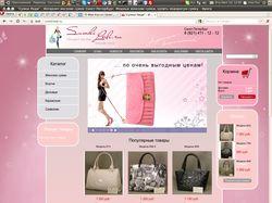 Магазин сумок для леди