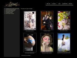 Cайт свадебного фотографа Александровой Юлии