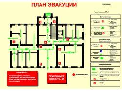 Дизайн планов эвакуации согластно ГОСТу