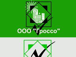 Разработать Лого строительной компании