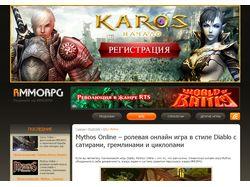 RMMORPG - Рецензии на MMORPG