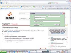Парсер www.comon.ru