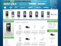 Магазин аксессуаров для мобильной техники