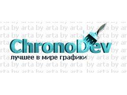 Логотип для ChronoDev
