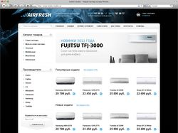 AirFresh - Интернет-магазин кондиционеров