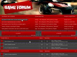 Макет игрового форума