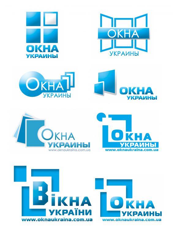 логотипы окна картинки это такое, как