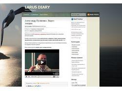 Larus Diary