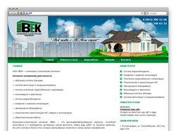 Сайт компании ВЕК