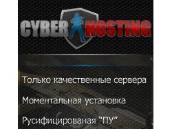 CyberHostig.su - Banner! #1