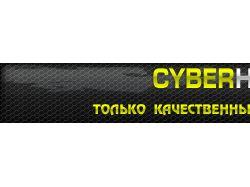 CyberHostig.su - Banner! #