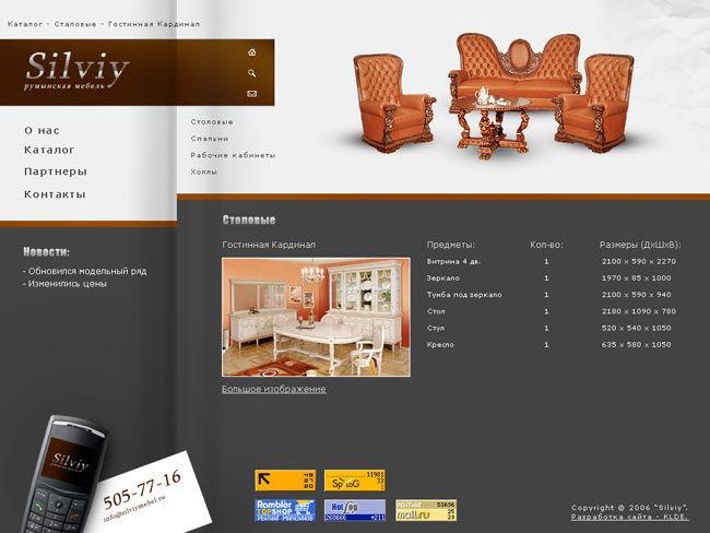 Фриланс разработка мебели как создать сайт фрилансеру
