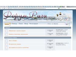 Шапка на сайт