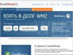RunetMoney