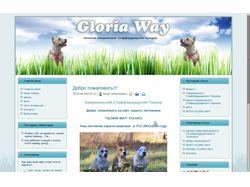 Gloria way