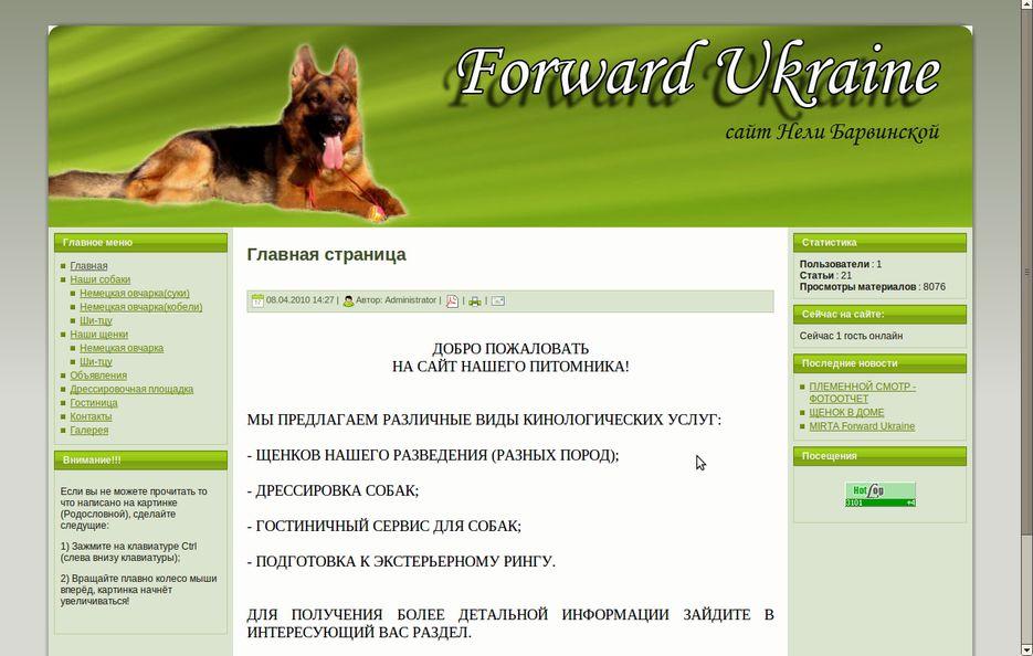 Фрилансеры работа украина фриланс знакомая