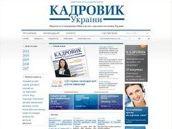 Сайт для журнала