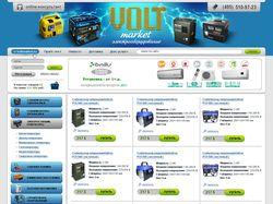 Voltmarket (редизайн сайта)