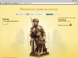 Дизайн макет статуи на площади революции