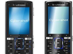 Телефон справа нарисованный в Corel Draw
