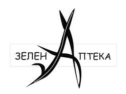 """Логотип для книги """"Зелёная аптека"""""""