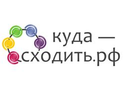 Логотип проекта куда-сходить.рф