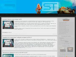 Дизайн / верстка для сайта www.samp-team.com