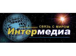 Анимированный логотип компании