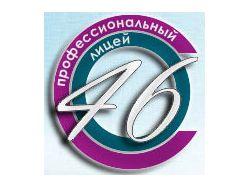 Логотип лицея №46