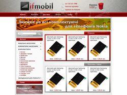 Ifmobil.com.ua