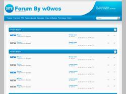 Макет форум