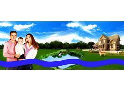 Коллаж для «Банка Земли»