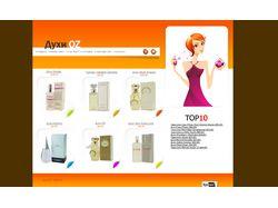 Дизайн сайта магазина духов