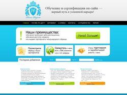 Дизайн сайта онлайн-сертификации