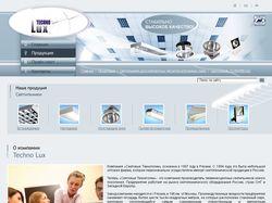 Сайт продукции компании TechnoLux