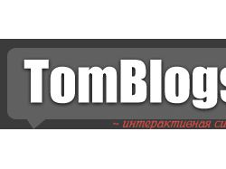 TomBlogs.ru - интерактивная система блогов