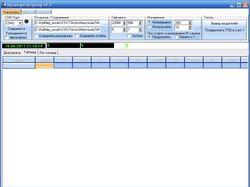 Программа Мультирегистратор