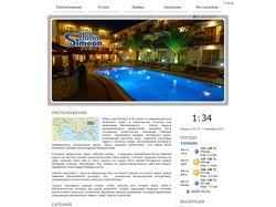 Дизайн сайта для греческого отеля