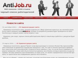 Дизайн сайта популярному проекту