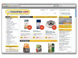 Сайт зоомагазина Покорми.com