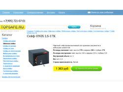 Сейфы - Интернет-магазин. TopSafe.ru - Сейфы