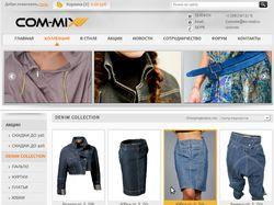 Онлайн магазин креативной женской одежды