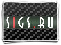 Баннер для sigs.ru