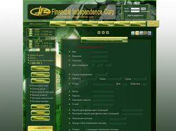 Сайт компании Financial Independence Corporatio