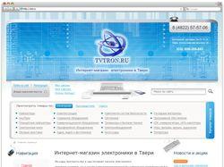 Tvtron - интернет-магазин электроники