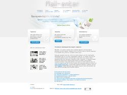 Сайт Mail-Enter.ru