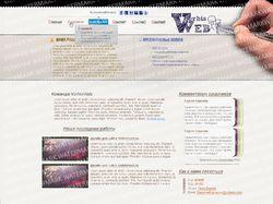 Дизайн веб-студии VorbisWeb