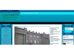 Собственный сайт учебного заведения