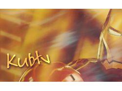 Iron Man Цветная