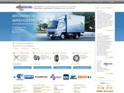 Сайт компании Евродизель